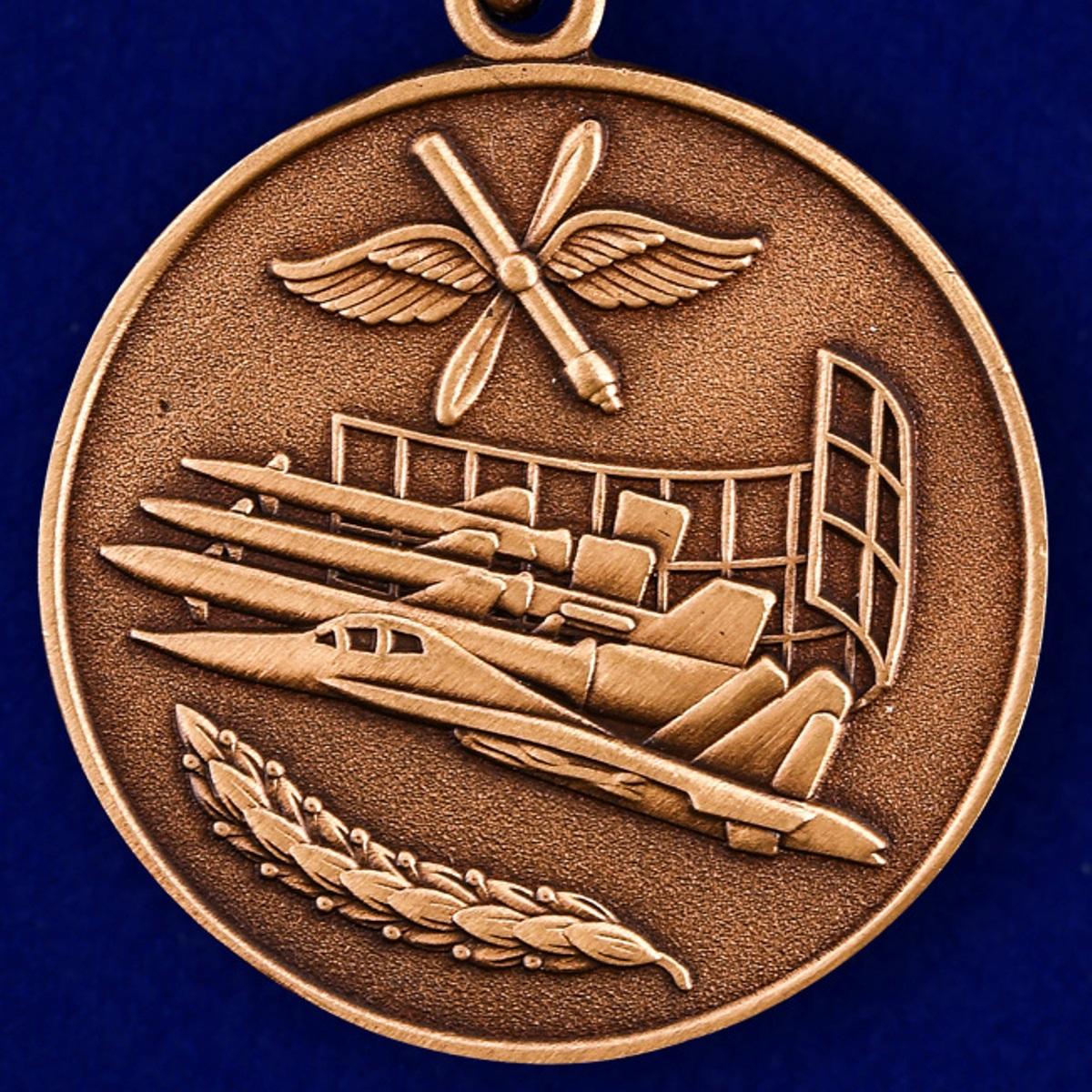 """Медаль """"За службу в ВВС"""""""