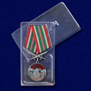 """Медаль """"За службу в Зайсанском пограничном отряде"""" в футляре"""