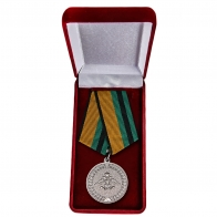 """Медаль """"За службу в ЖД"""" в футляре"""