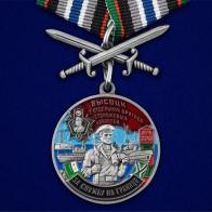 """Медаль """"За службу во 2-ой бригаде сторожевых кораблей"""""""
