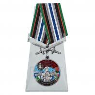 Медаль За службу во 2-ой бригаде сторожевых кораблей на подставке