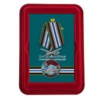 Медаль За службу во 2-ой бригаде сторожевых кораблей с мечами