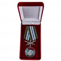 """Медаль """"За службу во 2-ой ОБрПСКр Высоцк"""" в бархатном футляре"""