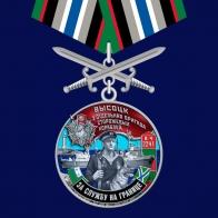 """Медаль """"За службу во 2-ой ОБрПСКР Высоцк"""""""