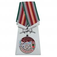 Медаль За службу во Владикавказском погранотряде на подставке