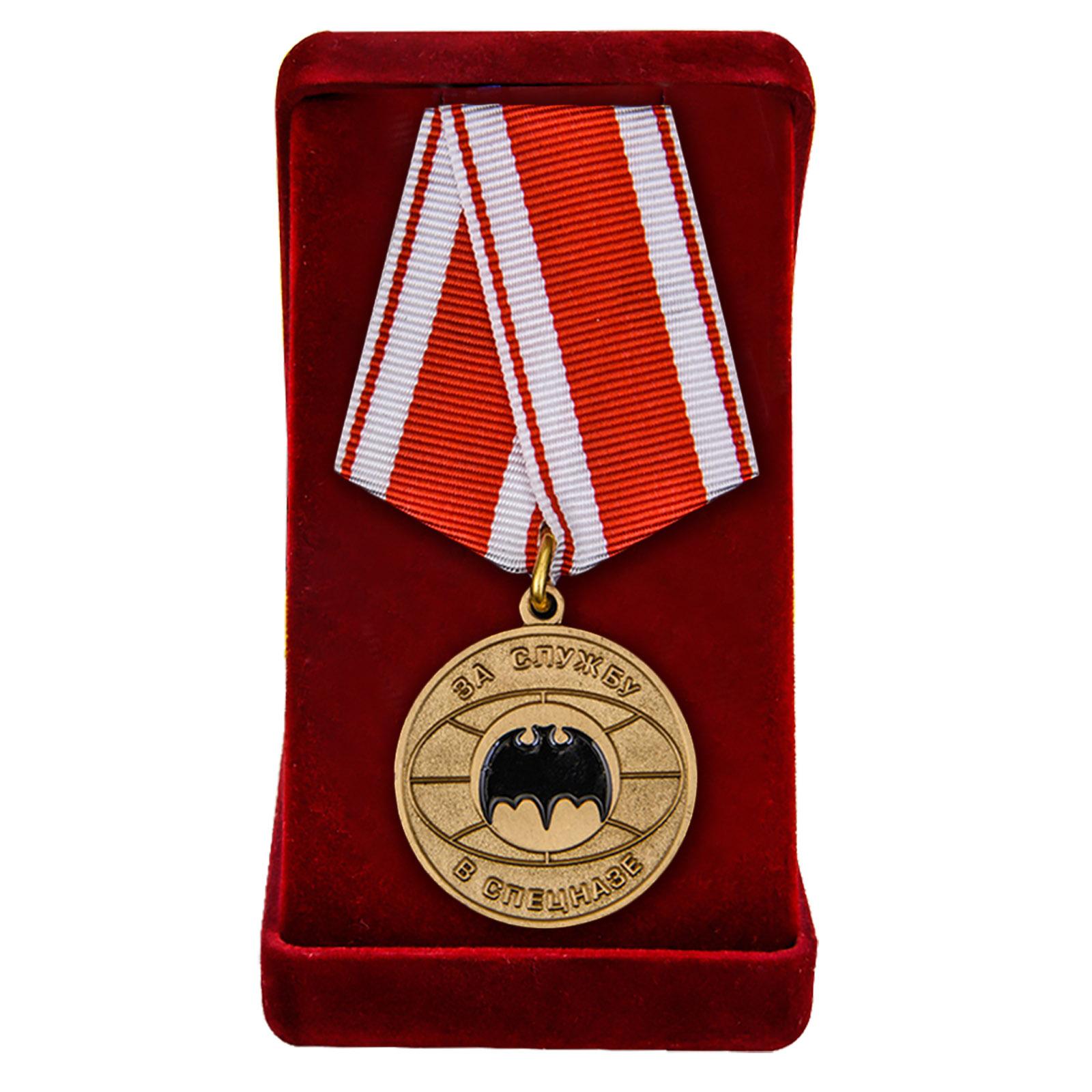 """Медаль """"За службу в Спецназе ГРУ"""" в футляре"""