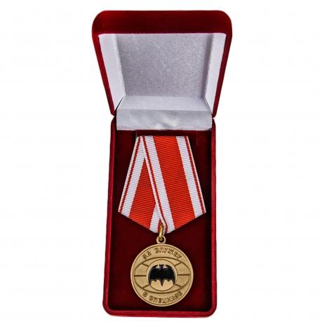 """Медаль """"За службу в Спецназе ГРУ"""" купить в Военпро"""