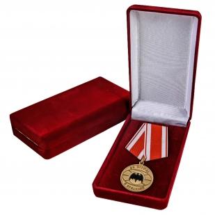 """Медаль """"За службу в Спецназе ГРУ"""" заказать в Военпро"""