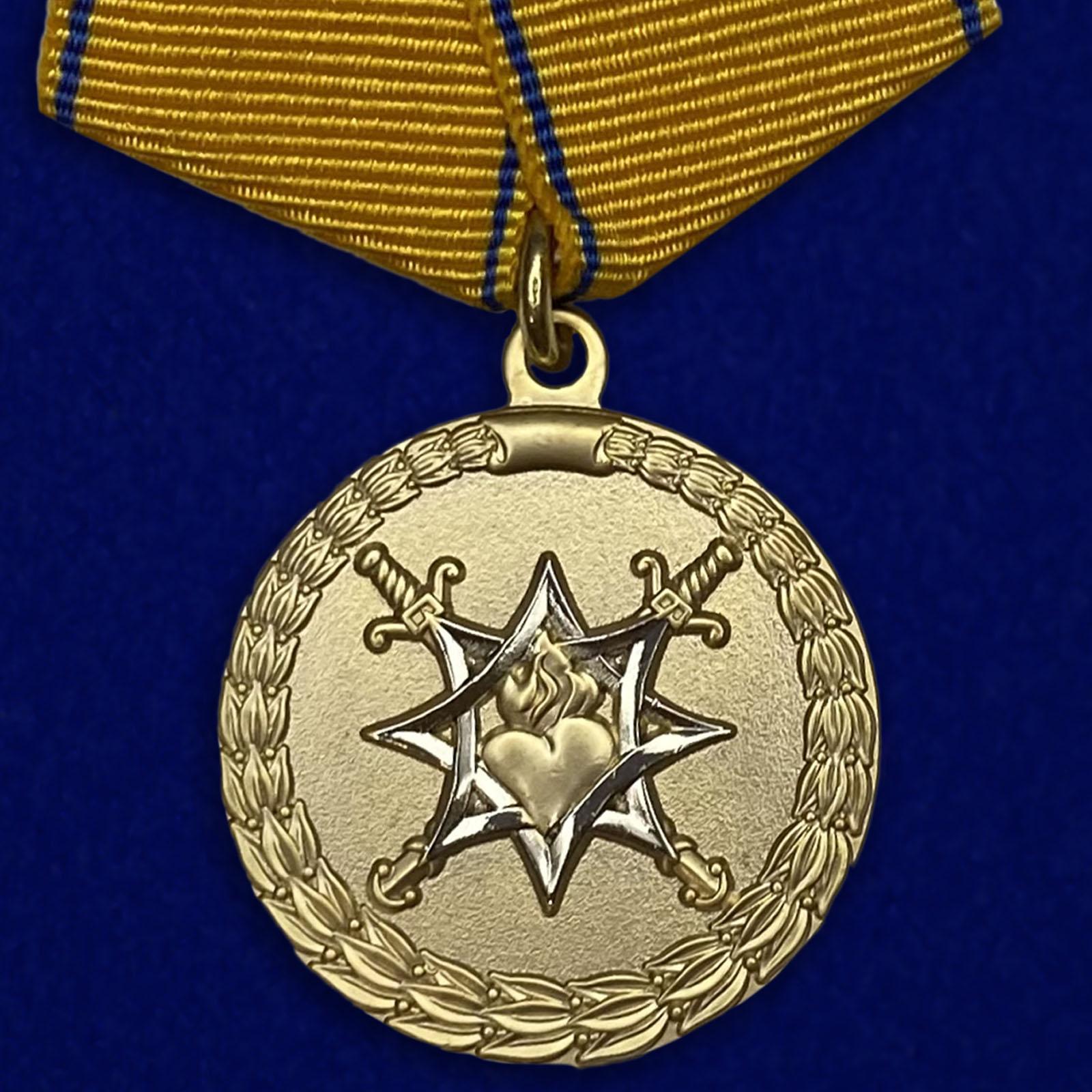 Купить медаль За смелость во имя спасения МВД России на подставке с доставкой