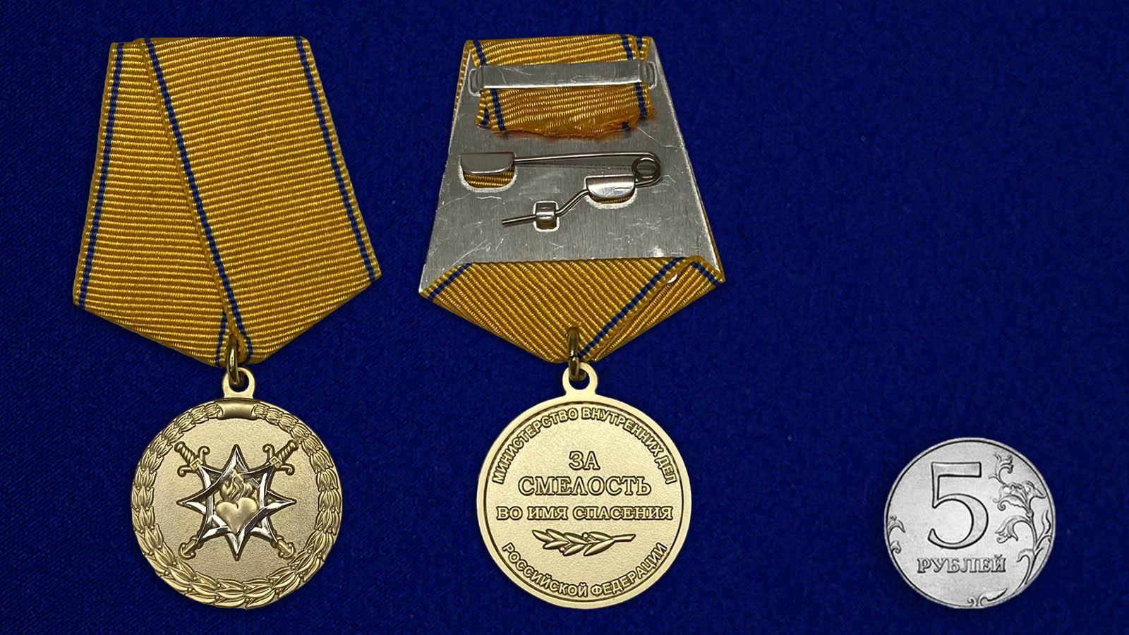 Медаль За смелость во имя спасения МВД России на подставке - сравнительный вид