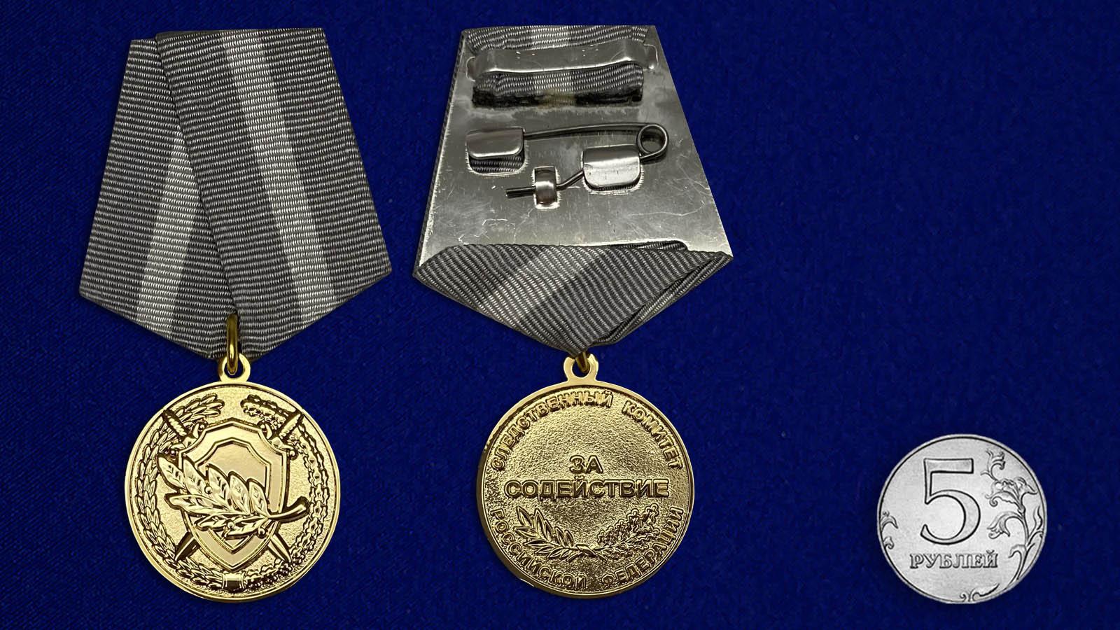 Медаль СК России За содействие - сравнительный вид