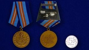 Медаль «За содружество во имя спасения» МЧС России - сравнительный размер
