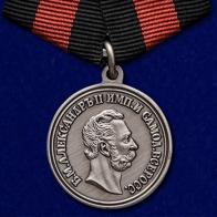"""Медаль """"За спасение погибавших"""" Александр II"""
