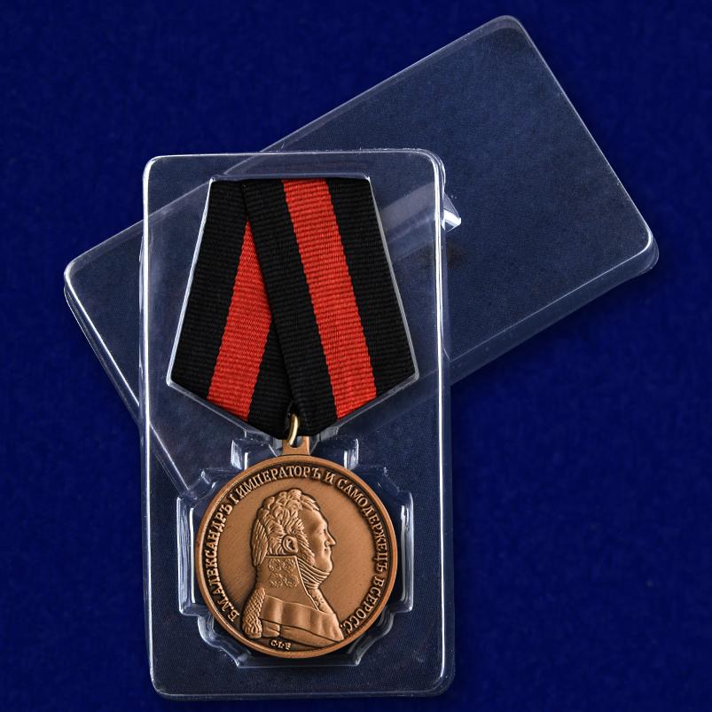 """Медаль """"За спасение погибавших"""" Александр I в футляре"""