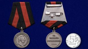 """Заказать медаль """"За спасение погибавших"""" Александр II"""