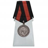 Медаль За спасение погибавших Александр II на подставке
