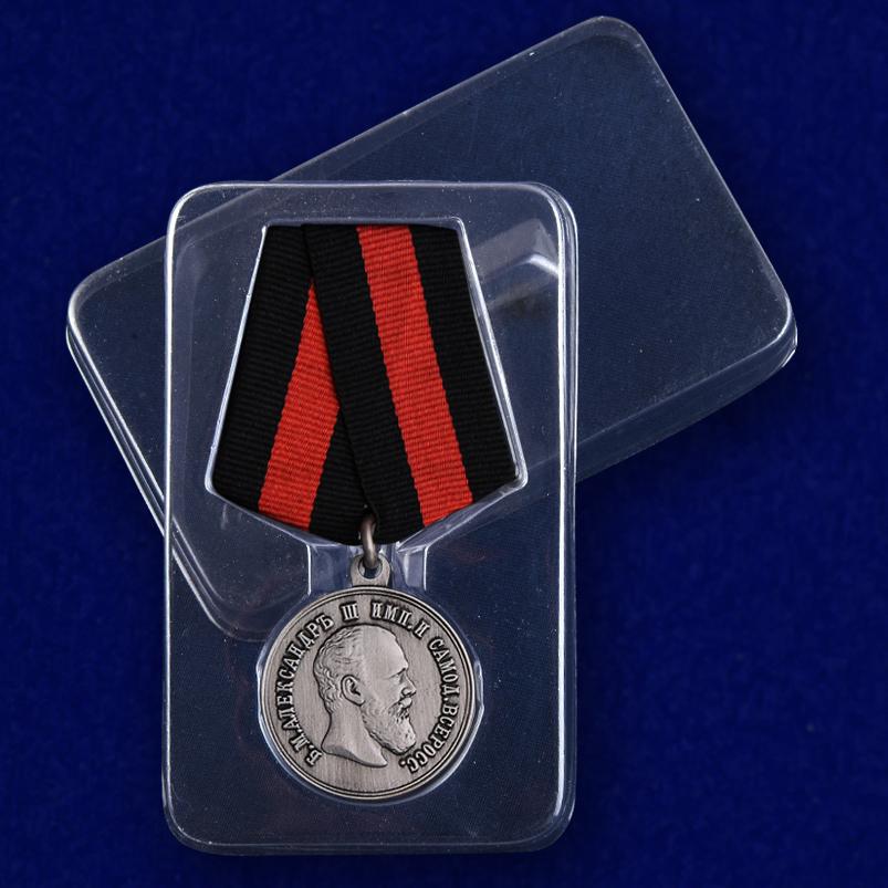 """Медаль """"За спасение погибавших"""" Александр III с доставкой"""