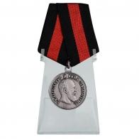 Медаль За спасение погибавших Александр III на подставке