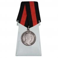 Медаль За спасение погибавших Николай I на подставке