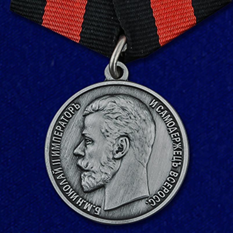 """Медаль """"За спасение погибавших"""" Николай II"""