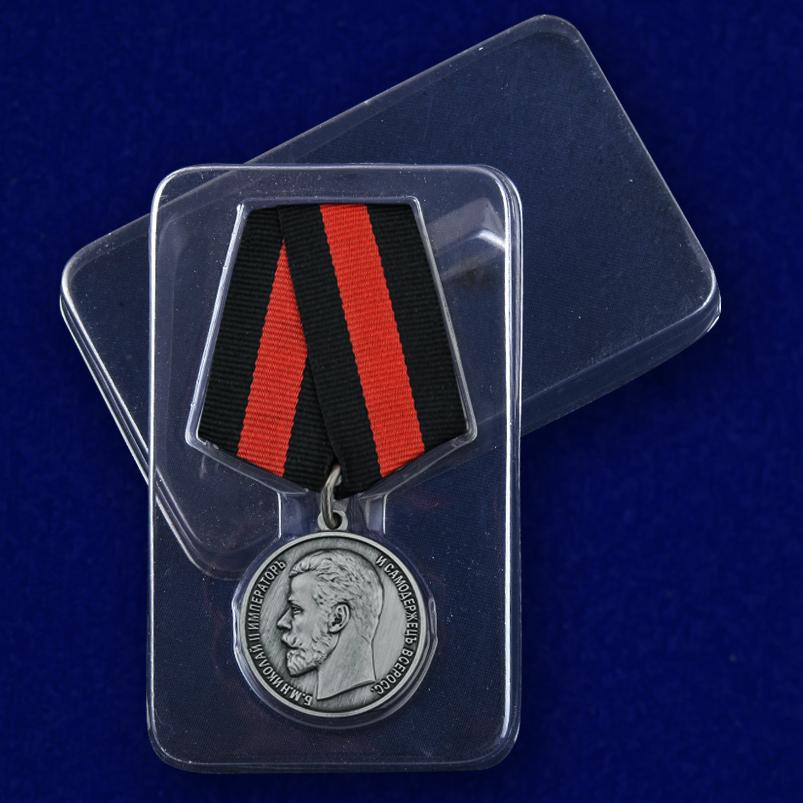 """Медаль """"За спасение погибавших"""" Николай II с доставкой"""