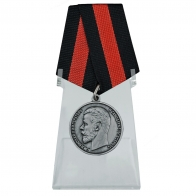 Медаль За спасение погибавших Николай II на подставке