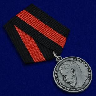 Медаль За спасение погибавшихъ Николай Второй - общий вид