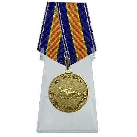 Медаль За спасение погибающих на водах на подставке