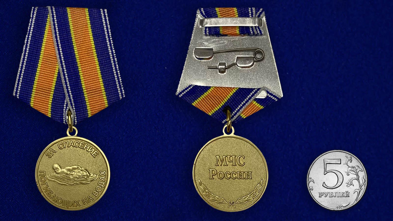 Медаль За спасение погибающих на водах на подставке - сравнительный вид