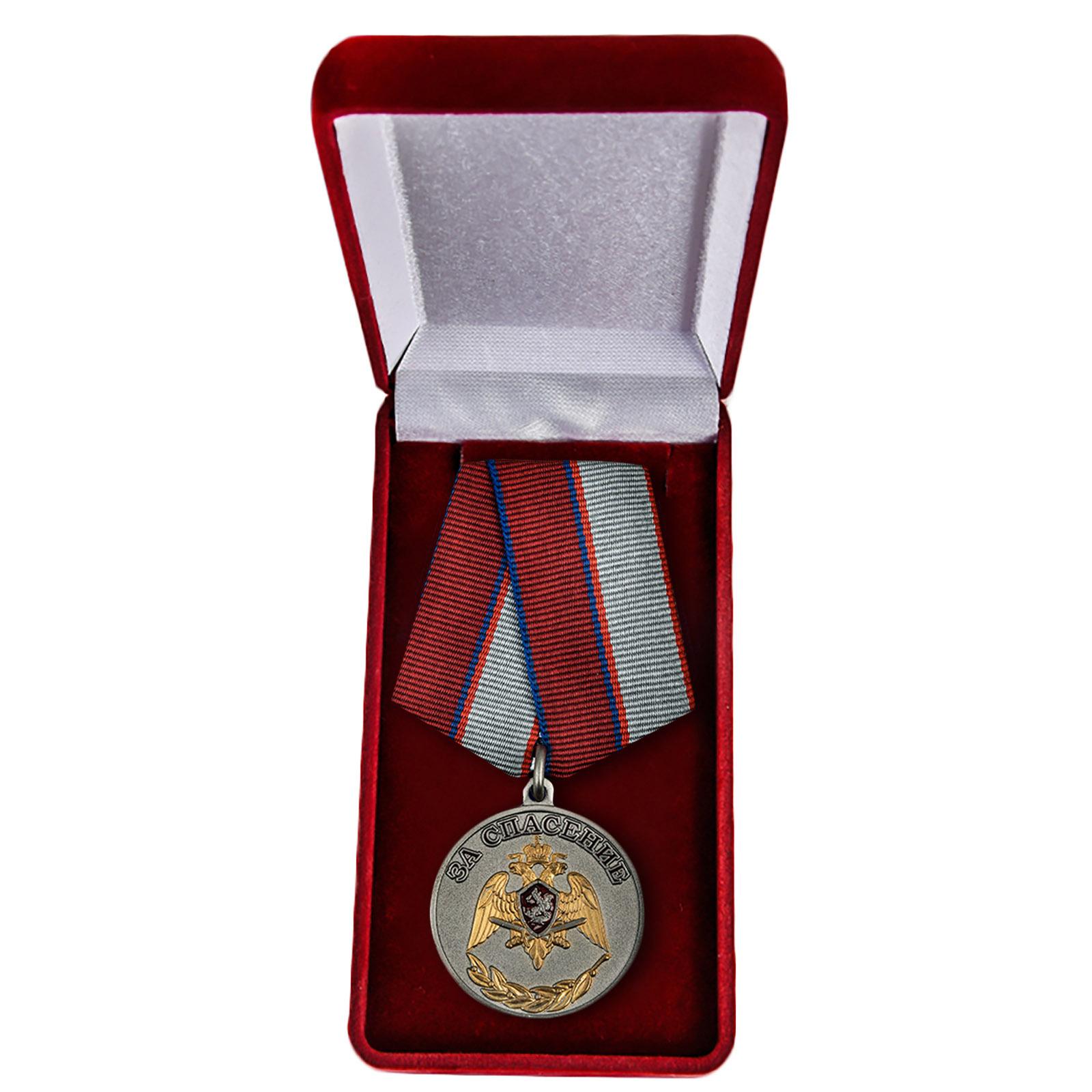 """Медаль """"За спасение"""" (Росгвардия) купить в Военпро"""
