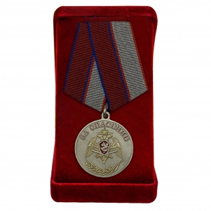 """Медаль """"За спасение"""" (Росгвардия) в футляре"""