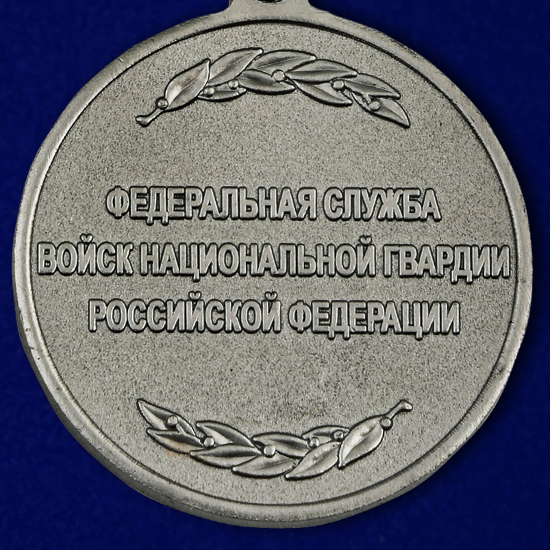"""Медаль """"За спасение"""" (Росгвардия)"""