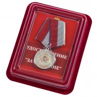 """Медаль """"За спасение"""" Росгвардия в нарядном футляре из бордового флока"""