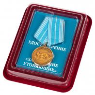 """Медаль """"За спасение утопающих"""" Россия в бархатистом футляре из флока"""