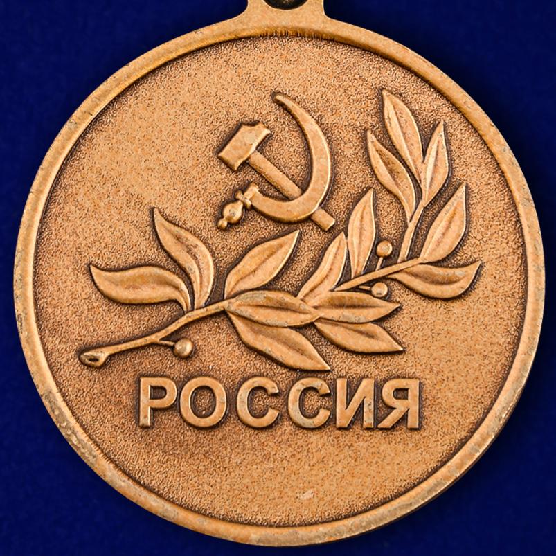 """Купить медаль """"За спасение утопающих"""" Россия"""