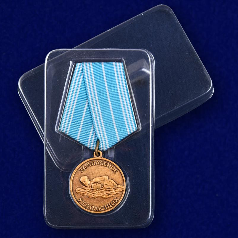 """Медаль """"За спасение утопающих"""" СССР с доставкой"""