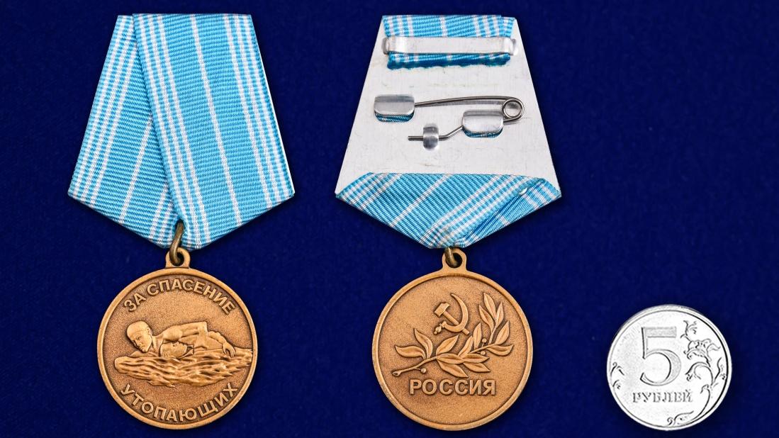 Медаль За спасение утопающих в футляре с удостоверением - сравнительный вид