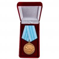 """Медаль """"За спасение утопающих"""" для коллекций"""
