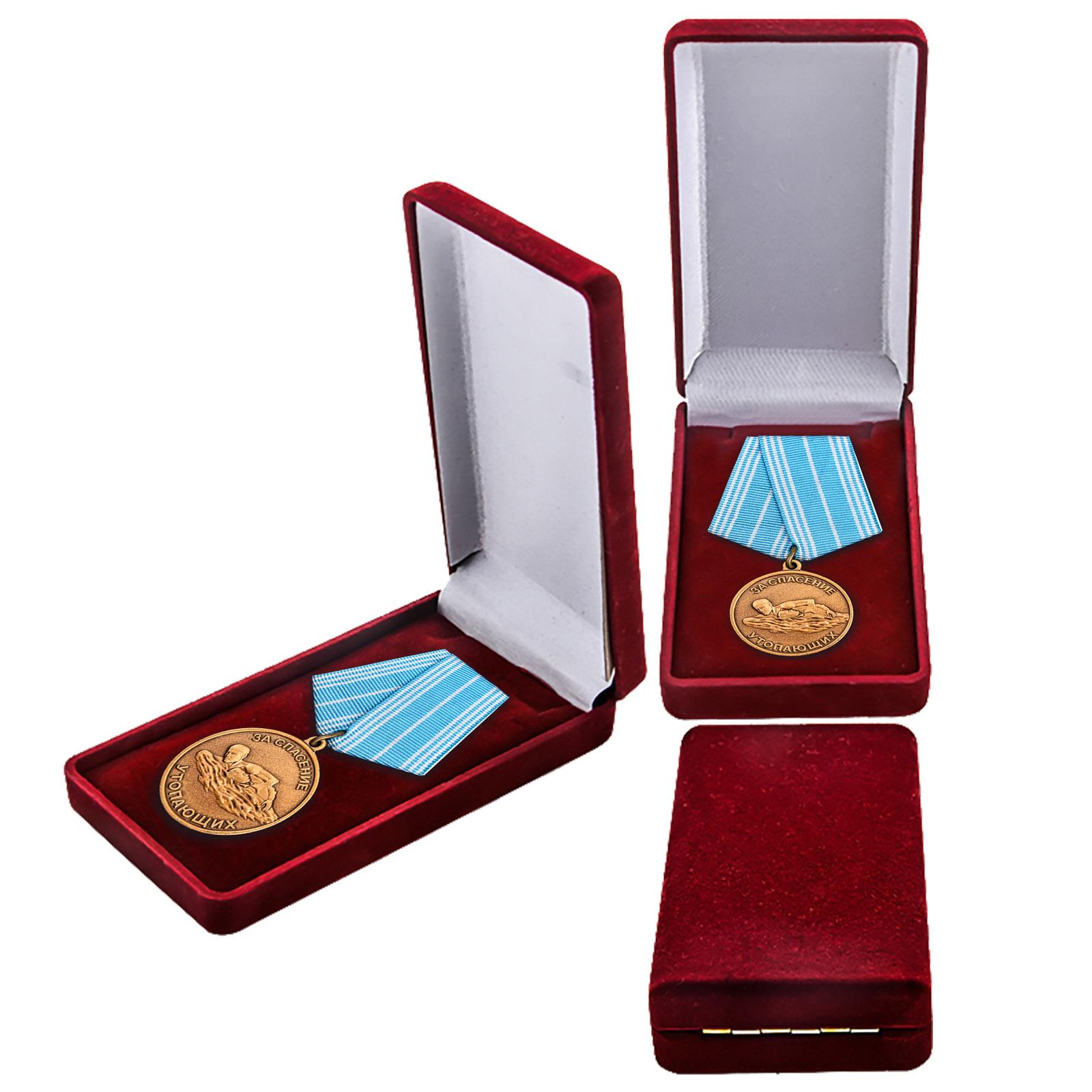 """Медаль """"За спасение утопающих"""" - высококачественная реплика"""