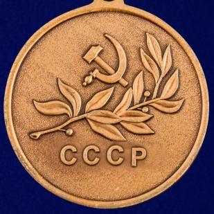 """Медаль """"За спасение утопающих"""""""