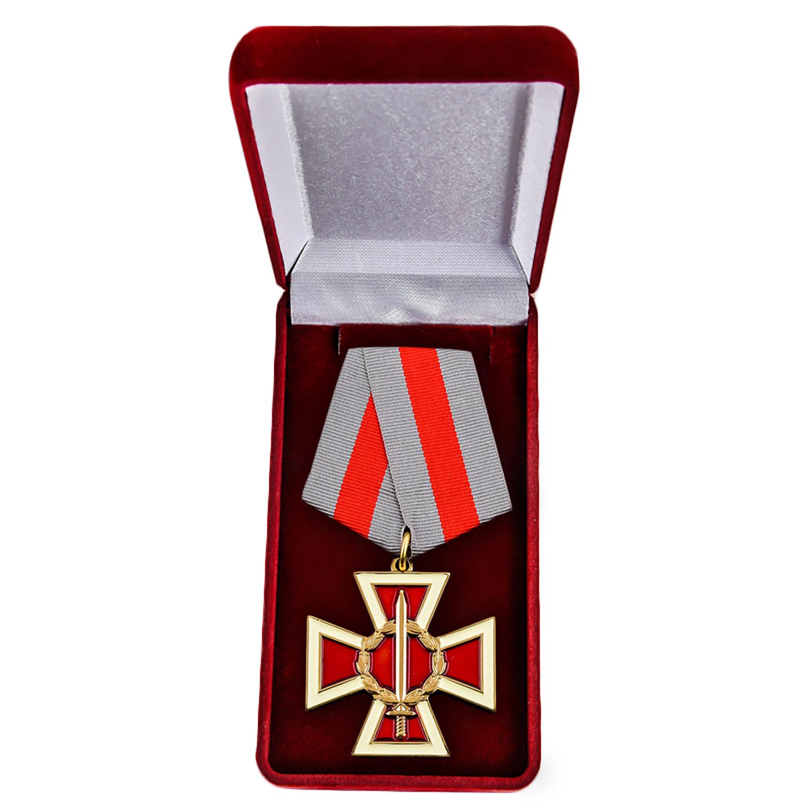 "Медаль ""За спецоперацию"" в футляре"