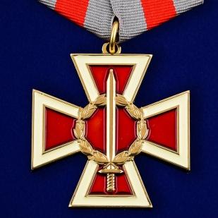 """Медаль """"За спецоперацию"""""""