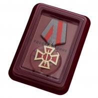 """Медаль """"За спецоперацию"""" в презентабельном футляре бордового цвета"""