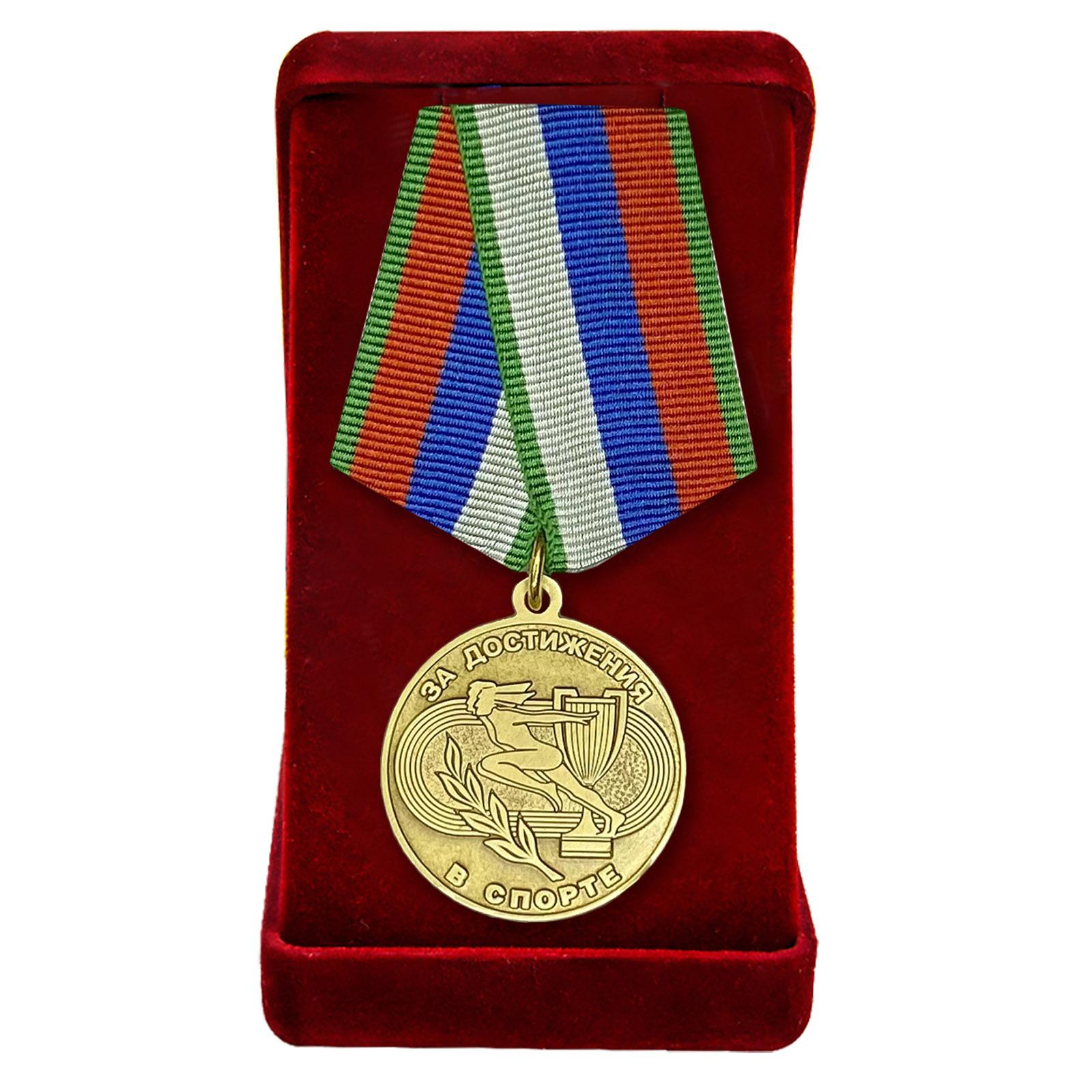 """Медаль """"За спортивные достижения"""" в футляре"""