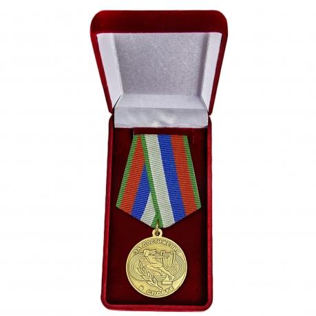 """Медаль """"За спортивные достижения"""" заказать в Военпро"""