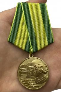 """Медаль """"За строительство Байкало-Амурской магистрали"""" (муляж) - вид на ладони"""