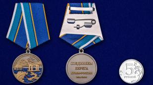 """Заказать медаль """"За строительство Крымского моста"""" в наградном футляре"""