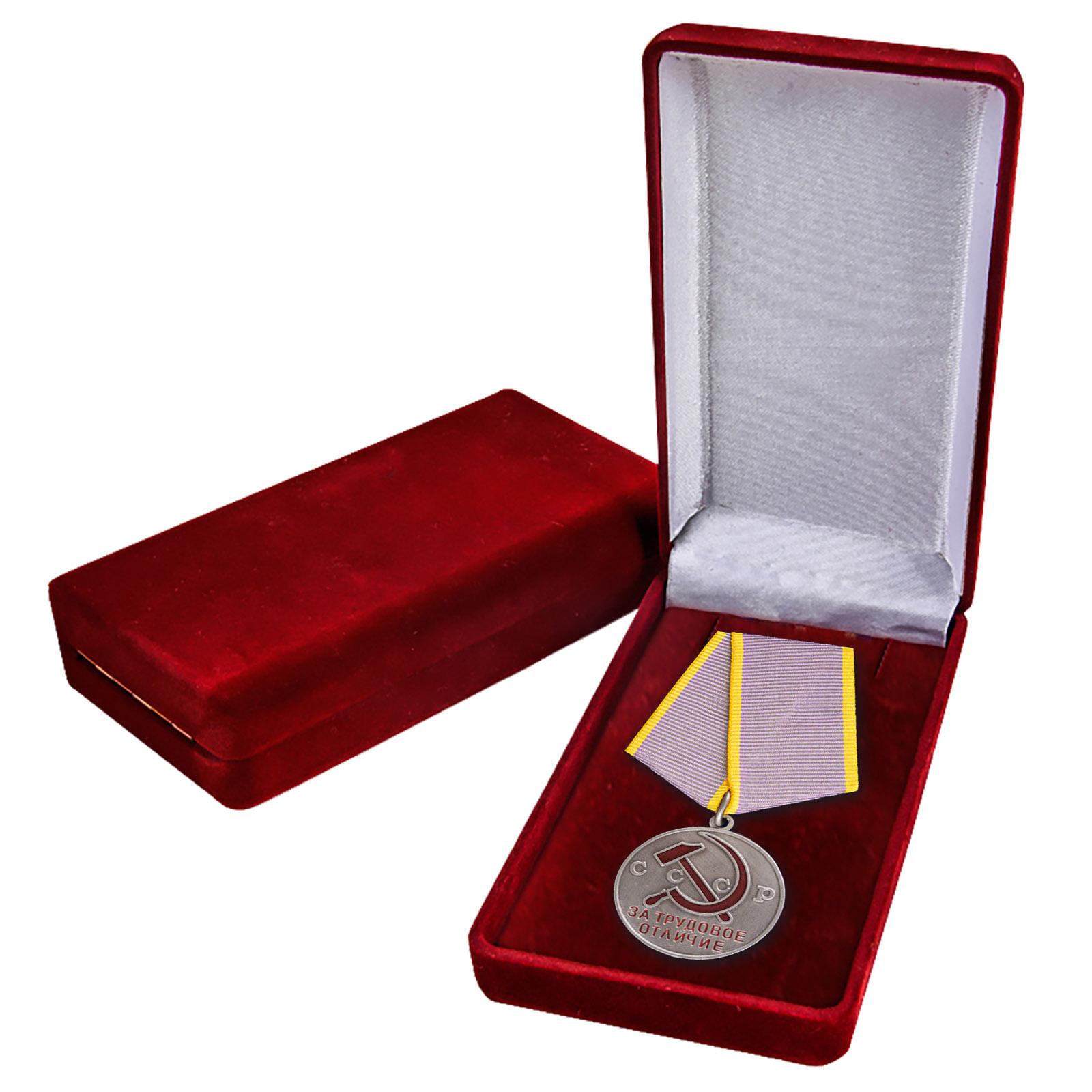 """Медаль """"За трудовое отличие"""" для коллекций"""