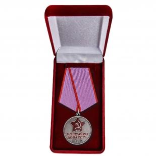 """Медаль """"За трудовую доблесть"""" в футляре"""