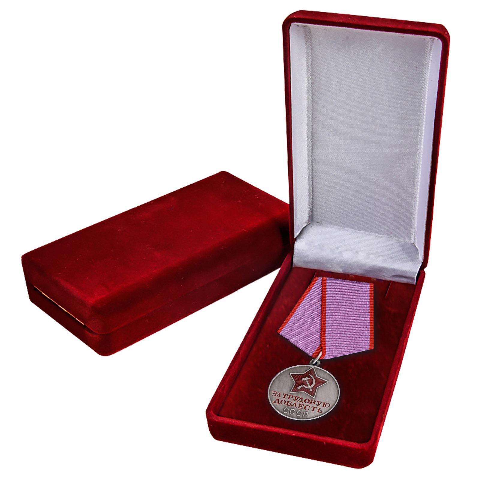"""Медаль """"За трудовую доблесть"""" для коллекций"""